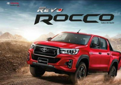 New Toyota Fortuner 2019 >> 2018 Toyota Hilux Revo Rocco Minor Change 2019 Facelift Model Thailand - Toyota Hilux Revo ...