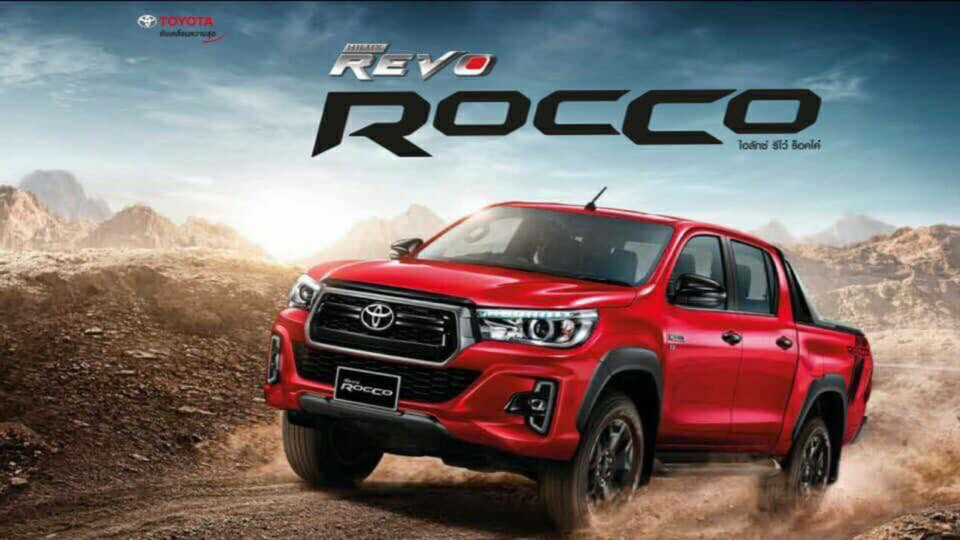2018 Toyota Hilux Revo Rocco Minor Change 2019 Facelift